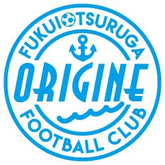 敦賀市のサッカースクール・サッカークラブならORIGINE FOOTBALL CLUB